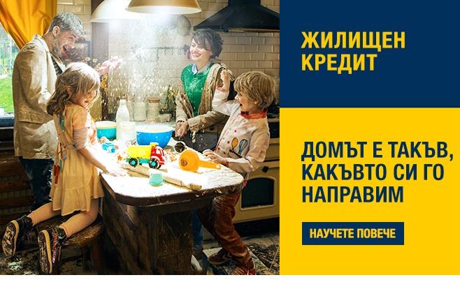 Piraeus bank bulgaria online dating 1